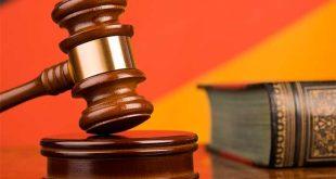 Mudanças foram feitas pelo Congresso após críticas de magistrados e parlamentares