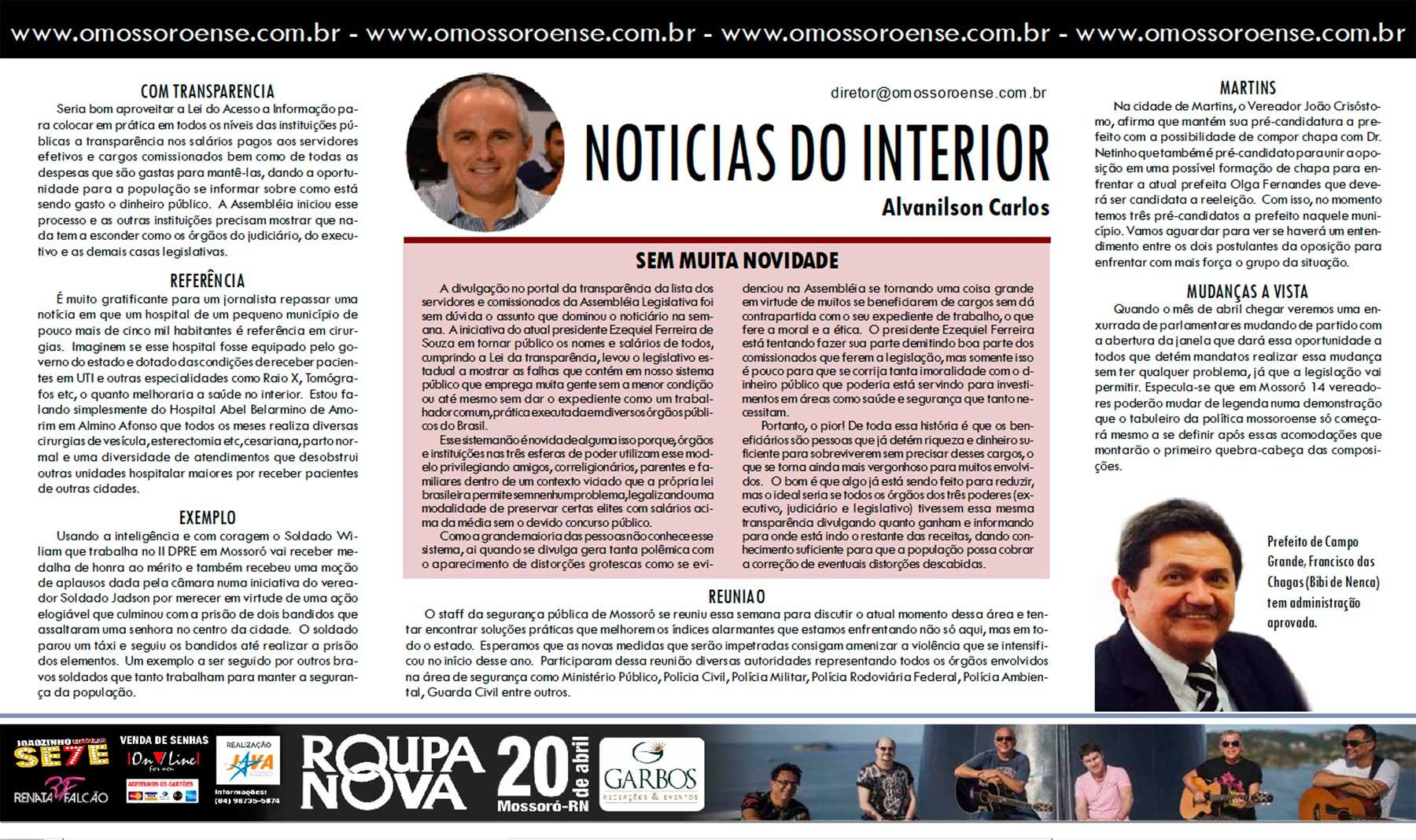 ALVANILSON-CARLOS---NOTICIAS-DO-INTERIOR---06-03-16